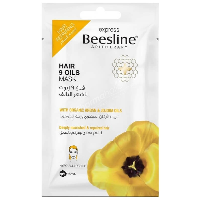Beesline Express 9 Oils Hair Mask