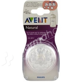 avent_natural_silicone_teat_slow_flow