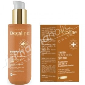 Beesline Suntan Oil Gold 200ml + free Tinted Sunscreen SPF100