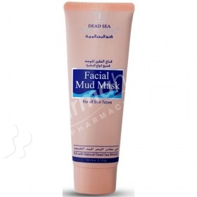Dead Sea Treasures Facial Mud Mask
