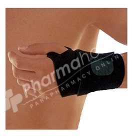 futuro_sport_adjustable_wrist_support_copy