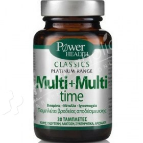 Power Health Classics Platinum Range Multi + Multi Time