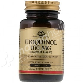 Solgar Ubiquinol 100 mg Reduced CoQ-10