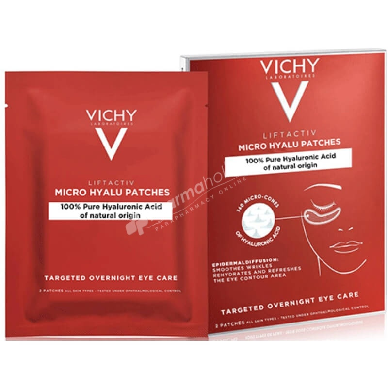 Vichy Liftactiv Micro Hyalu Patch
